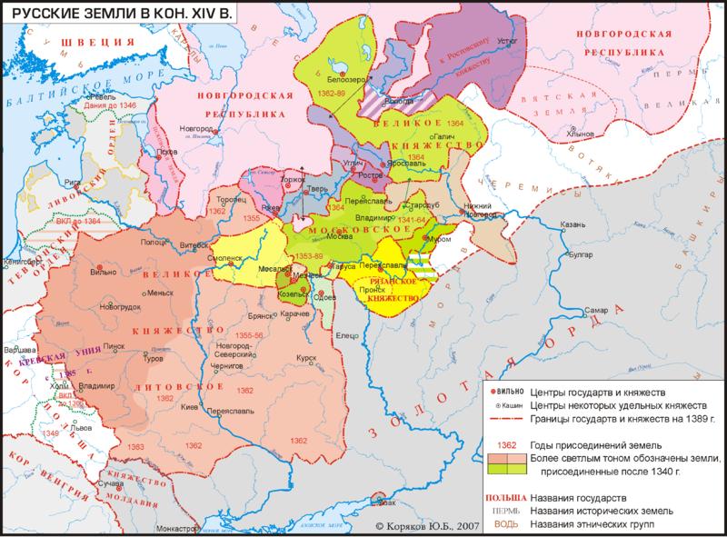 Внешняя политика россии в хvii веке // кириллов вв отечественная история в схемах и таблицах/ ввкириллов